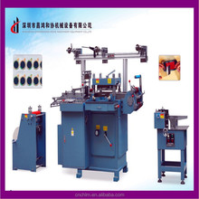 CH-250 Single Die-cutting Small Sticker Printing Machine, Die-cutting Small Sticker Printing Machine, Small Sticker Printing