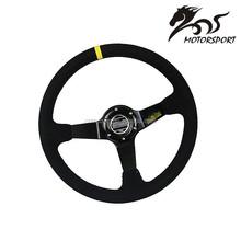 14inch 350mm Suede Leather Steering wheels