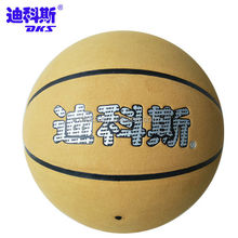 Indoor Play Cow Leather Basketballs Standard Size Basketball Balls