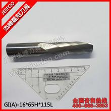 16*65h*115l tek flüt cnc freze/oyma bıçakları/ahşap oyma bit/matkap bıçak mdf kesme/akrilik/plastik
