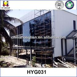 Prefabricated Steel Office Building