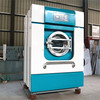 Forqu Automatic and semi-auto professional laundry machinery equipment washing machine