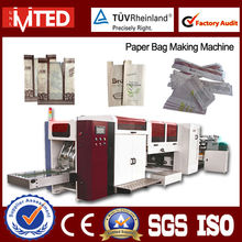 Paper Bag Making Machine with Cellophane/Cellophane Paper Bag Machine/Plastic Paper Bag Machine