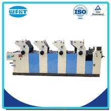 HT456 used uv 4 color offset press printing machine