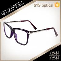 Fashion eyeglass frames for young girls