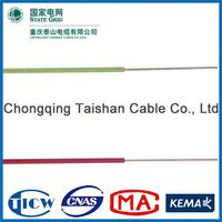 Professional Cable Factory Power Supply ccc pvc shield electrical rv cable electrical wire