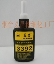 UV Visible Light Cure Adhesive