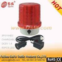 rechargable led flash strobe beacon light with 4 strong magnetic base