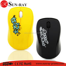 Best promotion gift usb Wireless Mouse for laptop