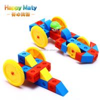 Kids Children Creative Funny Plastic Little Square Building Bricks Blocks Toys For Preschool Block Toy Train Car Toys