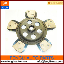 3697208M91 MF Tractor Clutch Plate