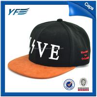 Wholesale Cheap Plain Hats Short Bill Snapback Caps Custom Snapback