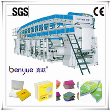 glue coating machine stick notes coating machine