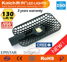 the good honrycomb LED Solar street light with Kaich F1 50W lamp