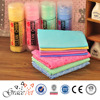 High Quality Pet Grooming Products Dog Bath Towel