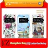 Alibaba Com Small MOQ Sublimation Case For iPhone 6