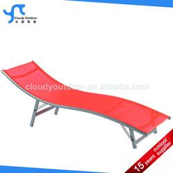 aluminium folding beach sun bed