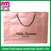 professional design service paper carrier bag for gift wholesale
