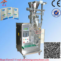 Manufacturers Automatic sugar/salt/Coffee Packing Machine /Stainless steel MY-60K With Working VIdeo