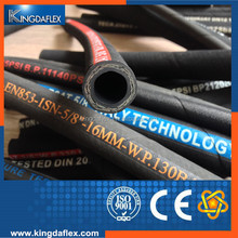 For power steering hydraulic rubber hose 1SN 2SN