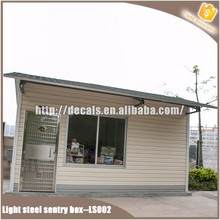steel prefab house shelter