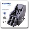 Multi-function Luxurious Massage Chair
