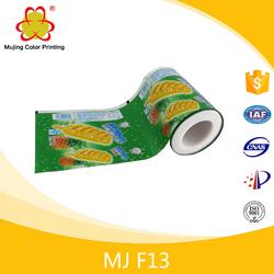 Metalized Plastic Roll Film/Alu Film Roll/Mpet Film Roll