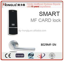Big User Capacity lock Key Numbers lock Interior Door lock