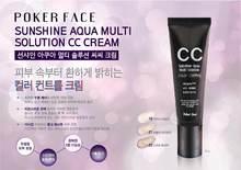 corea del cuidado de la piel - SUNSHINE AQUA MULTI SOLUCIÓN CC CREMA (korea skincare - SUNSHINE AQUA MULTI SOLUTION CC CREAM)