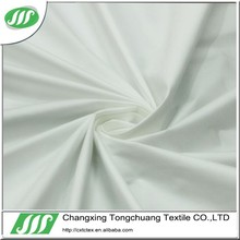 make order or wholesale gray fabric or finished fabric 100% polyester fabric,textile factory
