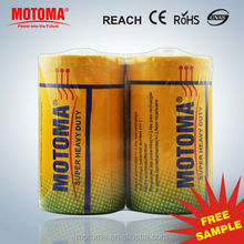 SUM-1 D dry battery manufacturers for car