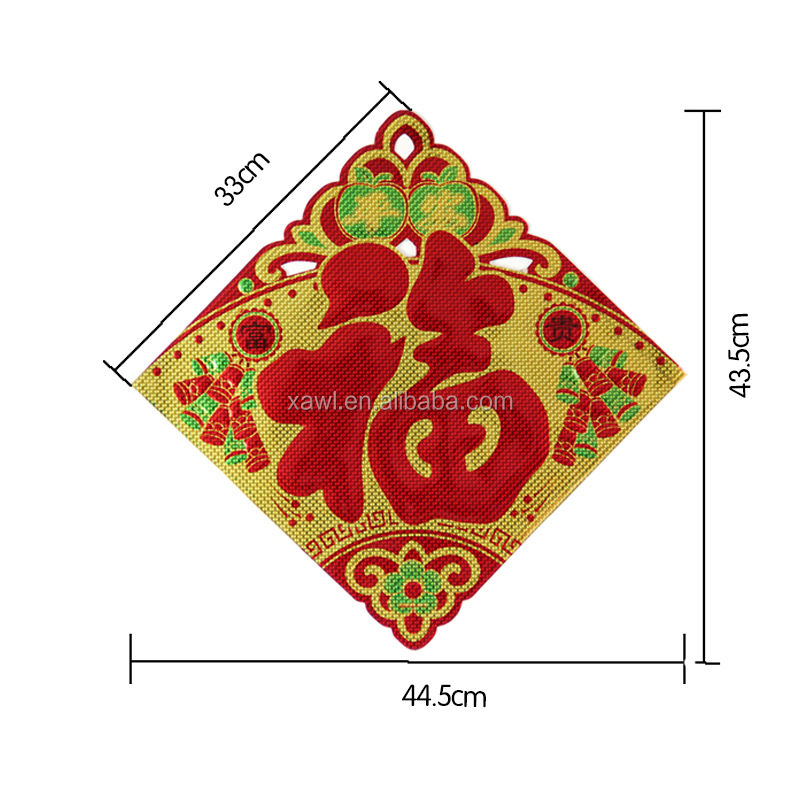 Chinese new year decoration excellent wall stickers home for New year home decorations