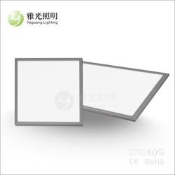 600x600mm 36W/48W LED slim panel light led ultra thin panel light