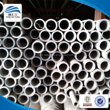 low cost high qualityl hs code for stainless steel pipe