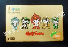 Branded designer brushed stainless steel card