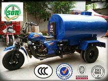 200cc 2015 Dayang new model water tank three wheel motorcycle