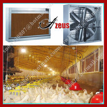 Top Quality Chicken house/Poultry Farm Cooling System