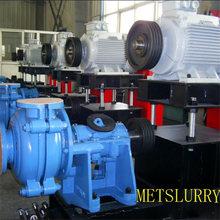China supplier rubber centrifugal slurry pump