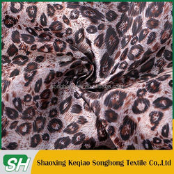 Most popular For home-use Ventilate quick dry polyester fabric