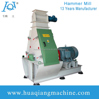 high safety and efficiency corn hammer mill for sale