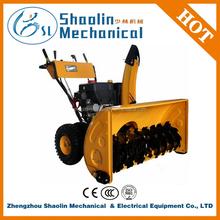 Hot sale snow removal machine