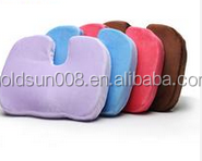 PU foam best selling seat cushion with flush cover