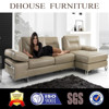 modern leather sofa with adjustable backrests and armrest DH1175