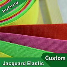 high quality 7cm wide bamboo webbing