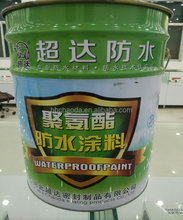 Small Environment Friendly Water Based Polyurethane White Roof Coating