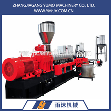 Brand new extruder plastic machine with high quality