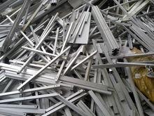 Factory sales!!! 6063 Aluminum Scrap/Scrap Aluminum