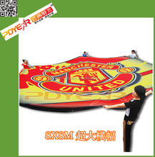 Hot Sale Outdoor Promotion Custom Big Country Flag for events /festival/promotion/advertising
