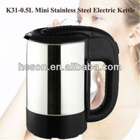0.5L Mini bottle for travel use electric kettle