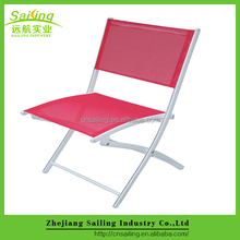 Mesh Outdoor Folding Chairs Bistro Chair